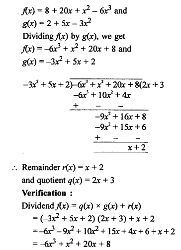 RS Aggarwal Class 10 Solutions Chapter 2 Polynomials Ex 2B 12