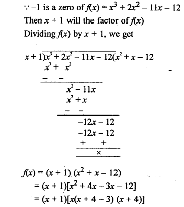 RS Aggarwal Class 10 Solutions Chapter 2 Polynomials Ex 2B 13