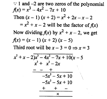 RS Aggarwal Class 10 Solutions Chapter 2 Polynomials Ex 2B 14