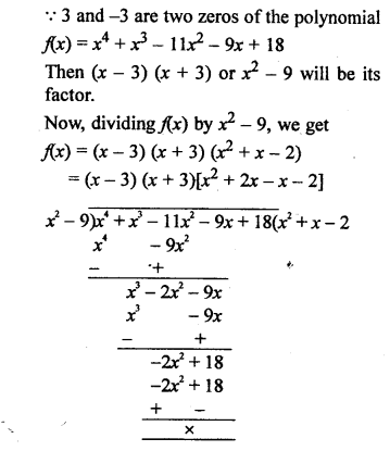 RS Aggarwal Class 10 Solutions Chapter 2 Polynomials Ex 2B 15