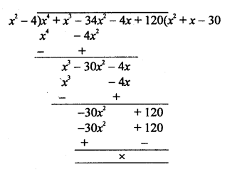 RS Aggarwal Class 10 Solutions Chapter 2 Polynomials Ex 2B 16