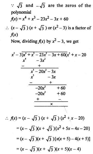 RS Aggarwal Class 10 Solutions Chapter 2 Polynomials Ex 2B 17