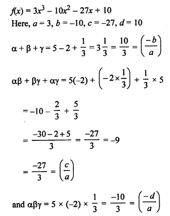 RS Aggarwal Class 10 Solutions Chapter 2 Polynomials Ex 2B 2