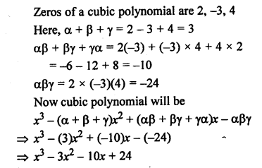 RS Aggarwal Class 10 Solutions Chapter 2 Polynomials Ex 2B 3
