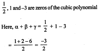 RS Aggarwal Class 10 Solutions Chapter 2 Polynomials Ex 2B 4