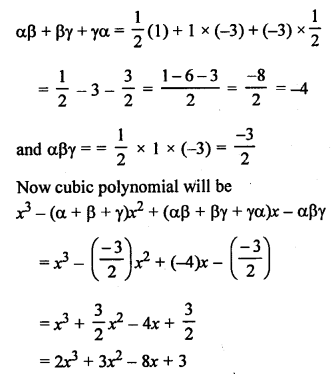 RS Aggarwal Class 10 Solutions Chapter 2 Polynomials Ex 2B 5