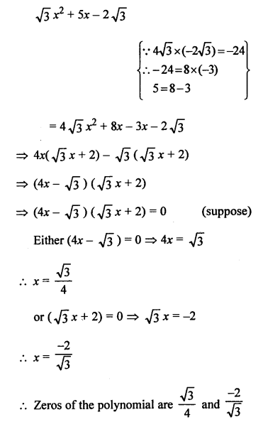 RS Aggarwal Class 10 Solutions Chapter 2 Polynomials Ex 2C 5