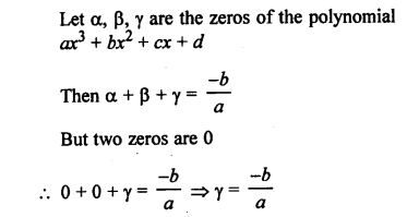 RS Aggarwal Class 10 Solutions Chapter 2 Polynomials MCQS 12