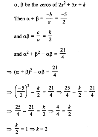 RS Aggarwal Class 10 Solutions Chapter 2 Polynomials MCQS 15