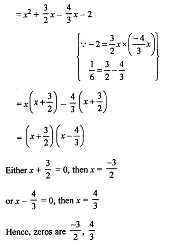 RS Aggarwal Class 10 Solutions Chapter 2 Polynomials MCQS 3
