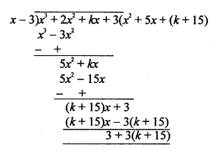 RS Aggarwal Class 10 Solutions Chapter 2 Polynomials Test Yourself 16