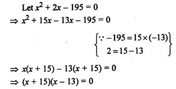 RS Aggarwal Class 10 Solutions Chapter 2 Polynomials Test Yourself 4