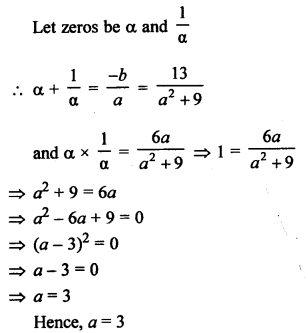 RS Aggarwal Class 10 Solutions Chapter 2 Polynomials Test Yourself 5
