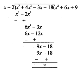 RS Aggarwal Class 10 Solutions Chapter 2 Polynomials Test Yourself 7