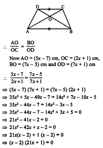RS Aggarwal Class 10 Solutions Chapter 4 Triangles Ex 4A 15