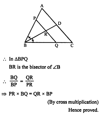 RS Aggarwal Class 10 Solutions Chapter 4 Triangles Ex 4A 25