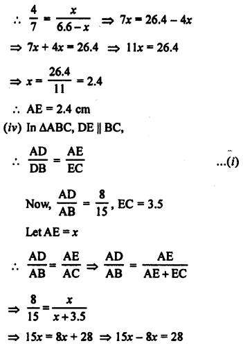 RS Aggarwal Class 10 Solutions Chapter 4 Triangles Ex 4A 3
