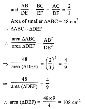 RS Aggarwal Class 10 Solutions Chapter 4 Triangles Ex 4E 11