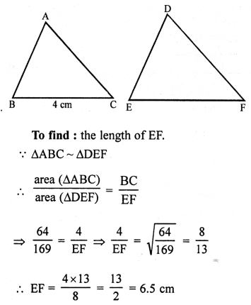 RS Aggarwal Class 10 Solutions Chapter 4 Triangles Ex 4E 7