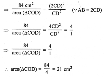 RS Aggarwal Class 10 Solutions Chapter 4 Triangles Ex 4E 9