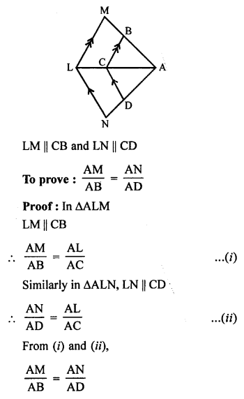 RS Aggarwal Class 10 Solutions Chapter 4 Triangles Test Yourself 15