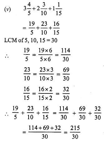 RS Aggarwal Class 7 Solutions Chapter 2 Fractions Ex 2A 13