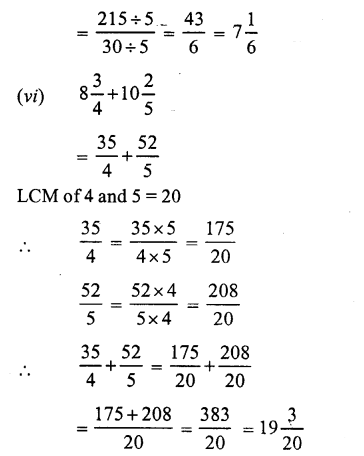 RS Aggarwal Class 7 Solutions Chapter 2 Fractions Ex 2A 14