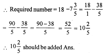 RS Aggarwal Class 7 Solutions Chapter 2 Fractions Ex 2A 26