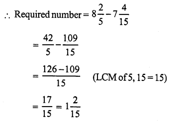 RS Aggarwal Class 7 Solutions Chapter 2 Fractions Ex 2A 27