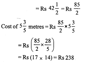 RS Aggarwal Class 7 Solutions Chapter 2 Fractions Ex 2B 12