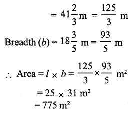 RS Aggarwal Class 7 Solutions Chapter 2 Fractions Ex 2B 20