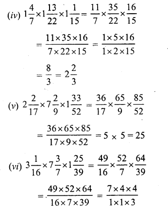 RS Aggarwal Class 7 Solutions Chapter 2 Fractions Ex 2B 5