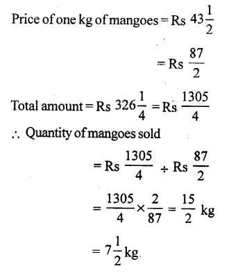 RS Aggarwal Class 7 Solutions Chapter 2 Fractions Ex 2C 10