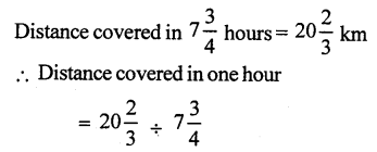 RS Aggarwal Class 7 Solutions Chapter 2 Fractions Ex 2C 11