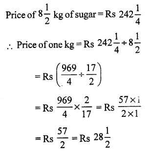 RS Aggarwal Class 7 Solutions Chapter 2 Fractions Ex 2C 13