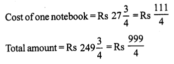 RS Aggarwal Class 7 Solutions Chapter 2 Fractions Ex 2C 14