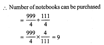 RS Aggarwal Class 7 Solutions Chapter 2 Fractions Ex 2C 15