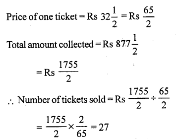 RS Aggarwal Class 7 Solutions Chapter 2 Fractions Ex 2C 16