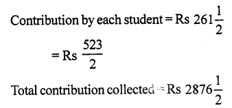 RS Aggarwal Class 7 Solutions Chapter 2 Fractions Ex 2C 17