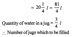 RS Aggarwal Class 7 Solutions Chapter 2 Fractions Ex 2C 20