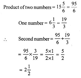 RS Aggarwal Class 7 Solutions Chapter 2 Fractions Ex 2C 22