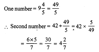 RS Aggarwal Class 7 Solutions Chapter 2 Fractions Ex 2C 23