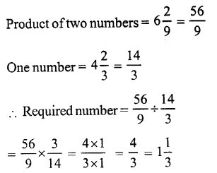 RS Aggarwal Class 7 Solutions Chapter 2 Fractions Ex 2C 24