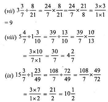 RS Aggarwal Class 7 Solutions Chapter 2 Fractions Ex 2C 3