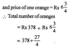 RS Aggarwal Class 7 Solutions Chapter 2 Fractions Ex 2C 8