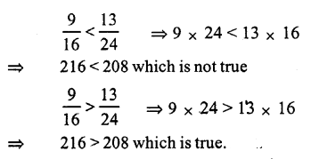 RS Aggarwal Class 7 Solutions Chapter 2 Fractions Ex 2D 3