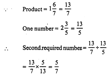RS Aggarwal Class 7 Solutions Chapter 2 Fractions Ex 2D 8