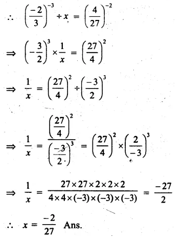 RS Aggarwal Class 8 Solutions Chapter 2 Exponents Ex 2A Q12.1