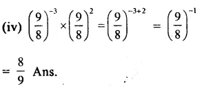RS Aggarwal Class 8 Solutions Chapter 2 Exponents Ex 2A Q2.2