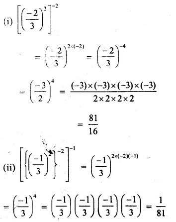 RS Aggarwal Class 8 Solutions Chapter 2 Exponents Ex 2A Q4.1